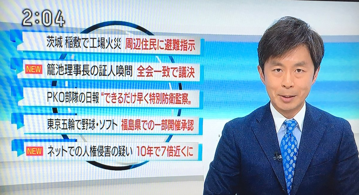 横尾泰輔 hashtag on Twitter