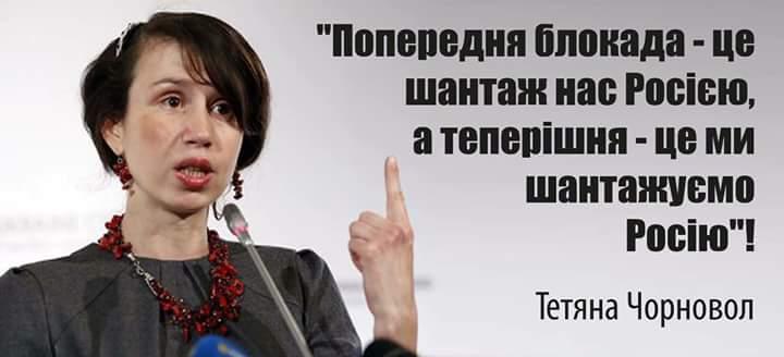 Важно решить вопрос блокады на Донбассе мирным путем, с уважением к территориальной целостности Украины, - Госдеп США - Цензор.НЕТ 5049