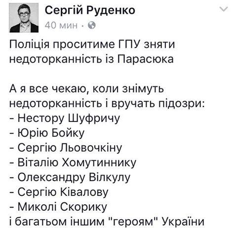 Важно решить вопрос блокады на Донбассе мирным путем, с уважением к территориальной целостности Украины, - Госдеп США - Цензор.НЕТ 4433