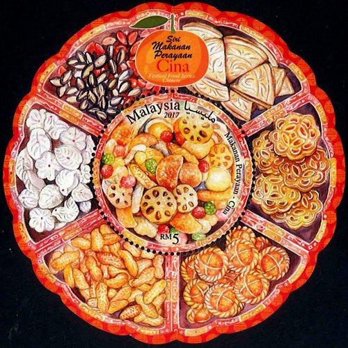 マレーシア 1月発行切手「祝い料理」。新年のお祝いに食べる料理が描かれています。小型シートはシート地も変型、真ん中の円い部分が切手です(^^)/ https://t.co/tO4DNgWcVC https://t.co/br05CoIdPz