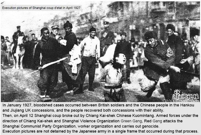 南京大屠杀」だとされる写真 、...