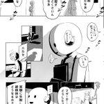 マザー ②#空っぽのやつでいっぱい pic.twitter.com/CgsqUY4L5f