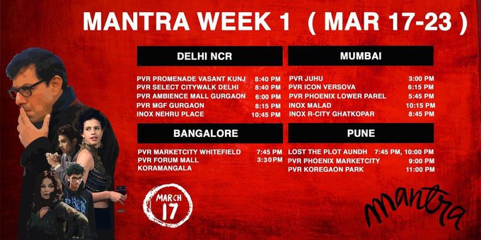 It is a small release, but this listing will make it easier. Go watch Mantra in theatres today! https://t.co/nTxKbYBmUM