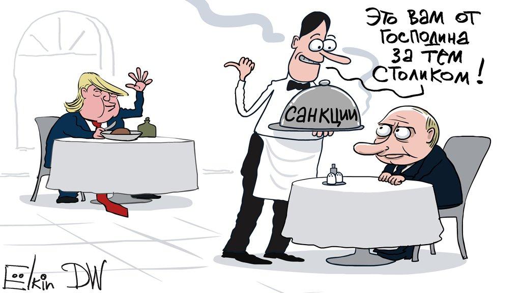 elkin-bank-spermi