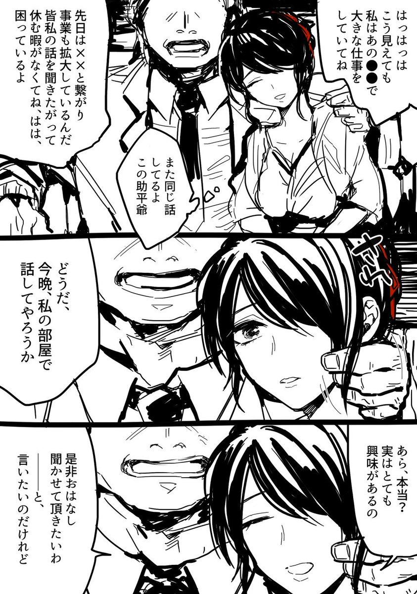 現世任務with刀剣男士