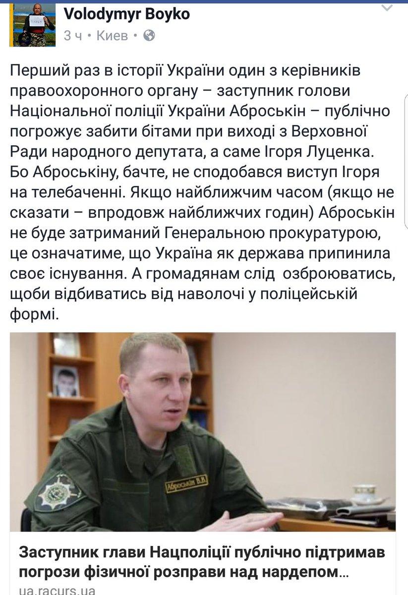 За три года донецкие полицейские предъявили подозрения 2068 боевикам, а 1019 задержаны, - Аброськин - Цензор.НЕТ 2256