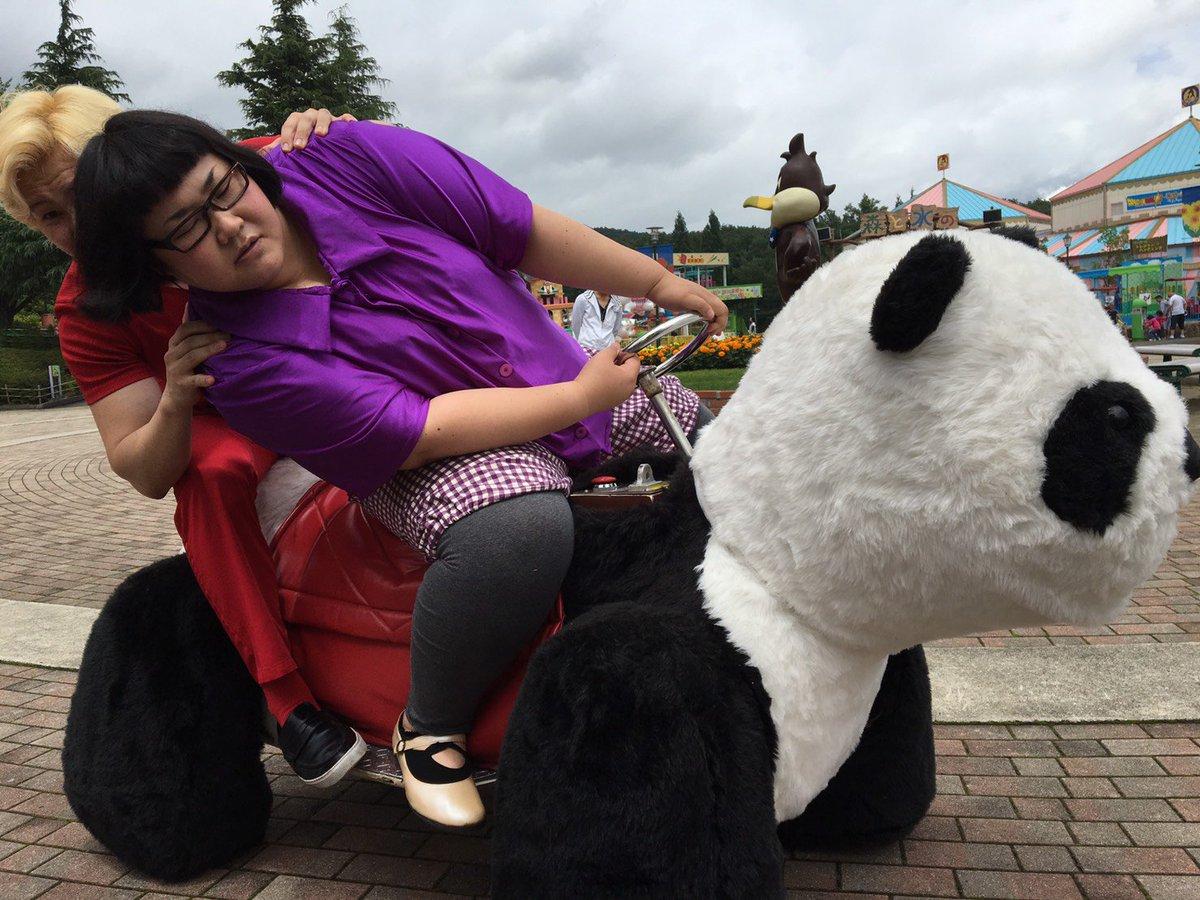 メイプル超合金パンダに乗る