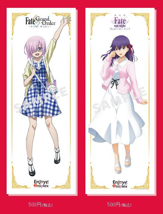 Anime Japan 2017 アニプレックスブース特設ページにて描き下ろしの間桐桜とマシュの私服姿が公開。グッズ展開もあるよ。 demonition.com/blog-entry-127…