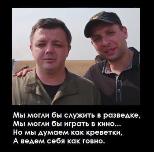 Обращение про снятие неприкосновенности с Парасюка подписало 500 полицейских Донетчины, - Аброськин - Цензор.НЕТ 7099