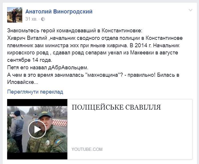 """В Донецкой области """"Фантом"""" не пропустил на оккупированную территорию партию наличности - Цензор.НЕТ 9551"""