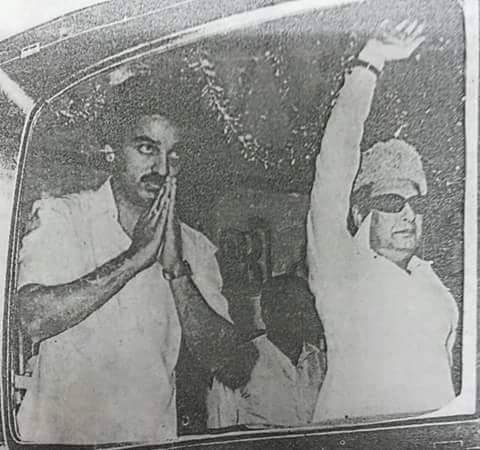 unseen #Ulaganayagan #KamalHaasan #purathithalaivar #MGR @ikamalhaasan