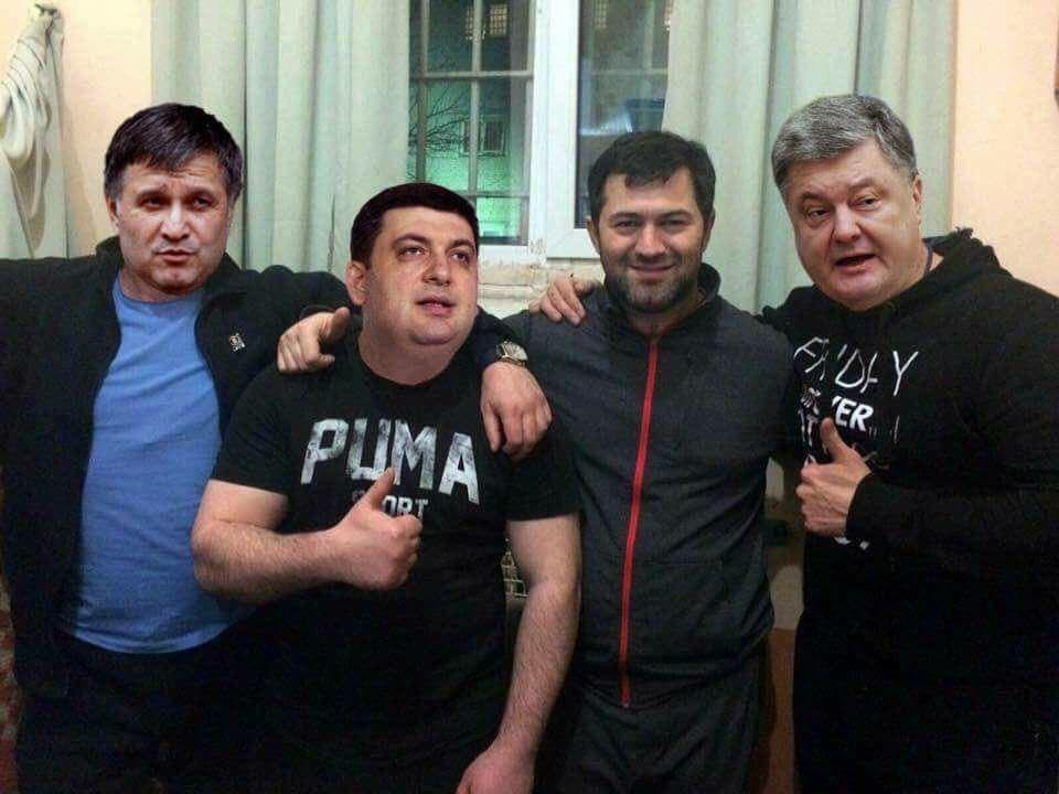 Насиров не сдал следователям британский паспорт, - прокурор САП Сымкив - Цензор.НЕТ 5335