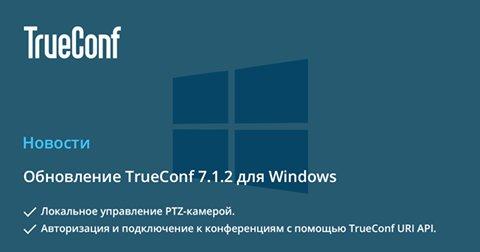 windows 7 через торрент на пк