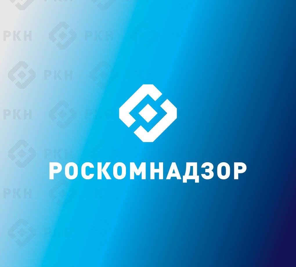 Роскомнадзор заявил о готовности блокировки 30 VPN-сервисов в России