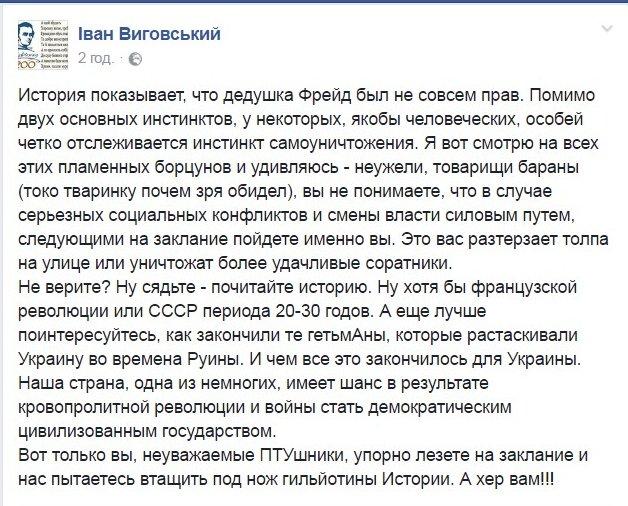 """Watergate в руках Лещенко, Парубий напомнил о """"московской орде"""", а оппоблоковцев интересовала """"скидка на помаду Кубе"""", - торжественное заседание ВР 17 марта - Цензор.НЕТ 736"""