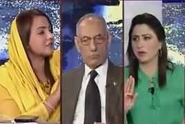 Tonight With Fareeha  – 17th March 2017 - Imran Khan Gets Clean Chit From ECP thumbnail