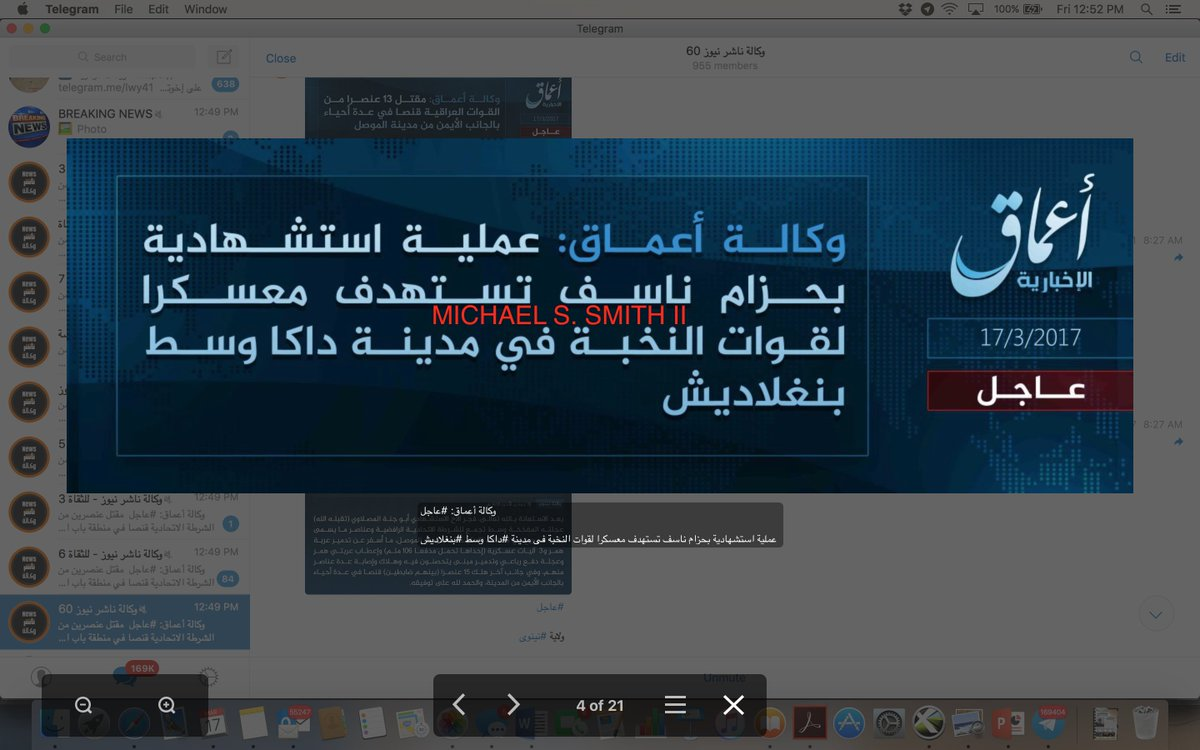 At 1136 GMT, via Amaq IS claimed responsibility for the attack in Dhaka Bangladesh. Still awaiting Amaq's usual release of photos and video