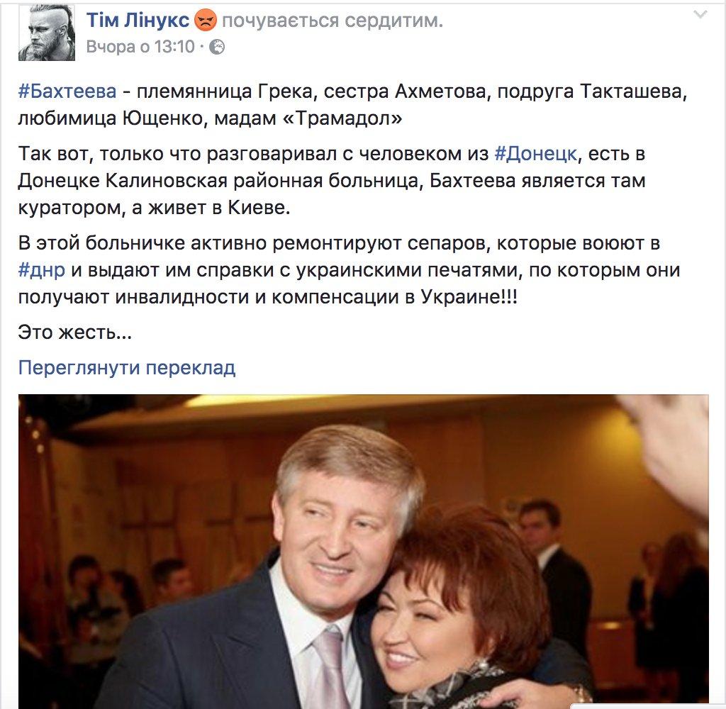 Три года назад у крымчан отобрали свободу, вернем ее совместно, - Климкин - Цензор.НЕТ 4368