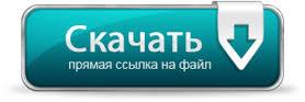 Скачать бланк статистики украины