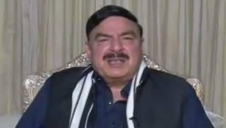 Jawab Chahye  – 17th March 2017 - Sheikh Rasheed Ahmad Exclusive Interview thumbnail