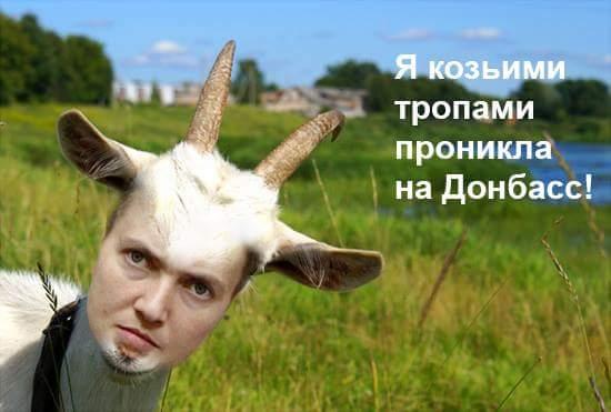 Джемилев о Савченко: Она не завербована - просто недопонимает, что делает - Цензор.НЕТ 9448