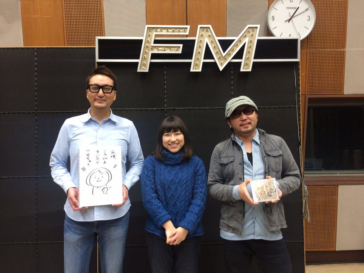 """MONKEY MAJIK on Twitter: """"NHK-..."""