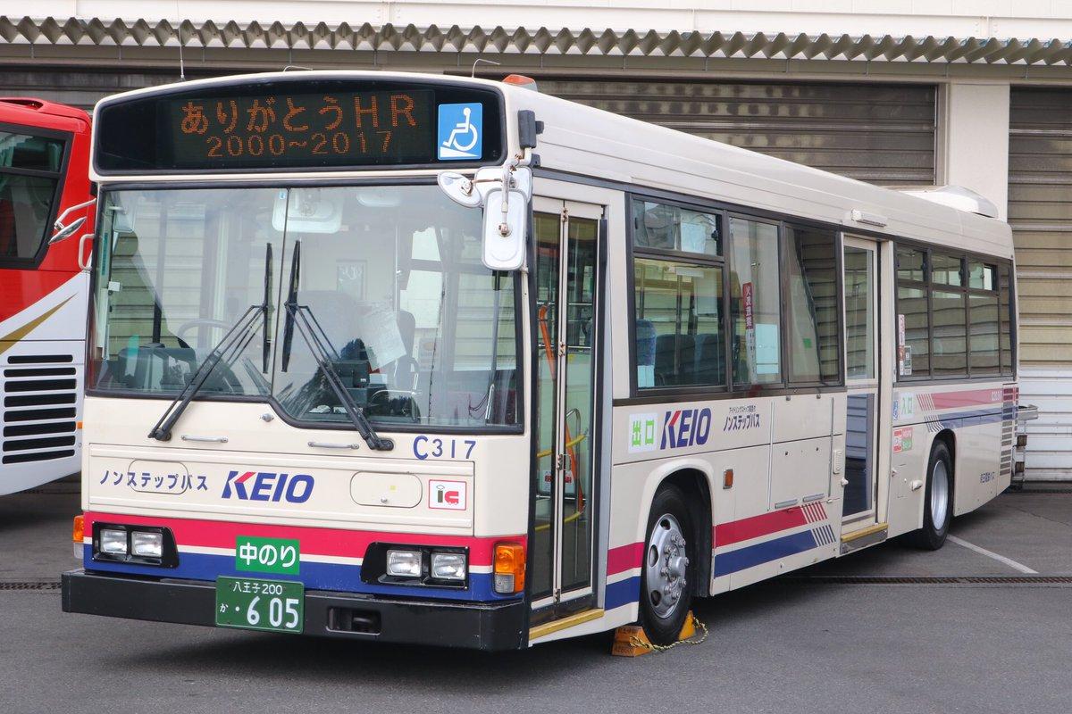 早稲田大学鉄道研究会(WRC) on T...