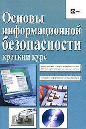 ebook Commande