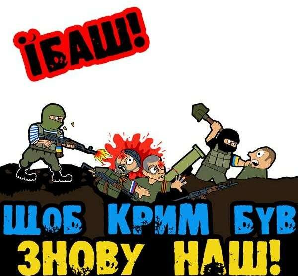 """В боях на Мариупольском направлении погибли 2 воина, еще 7 получили ранения. Боевики обстреляли Водяное из """"Градов"""", - пресс-центр штаба АТО - Цензор.НЕТ 8795"""