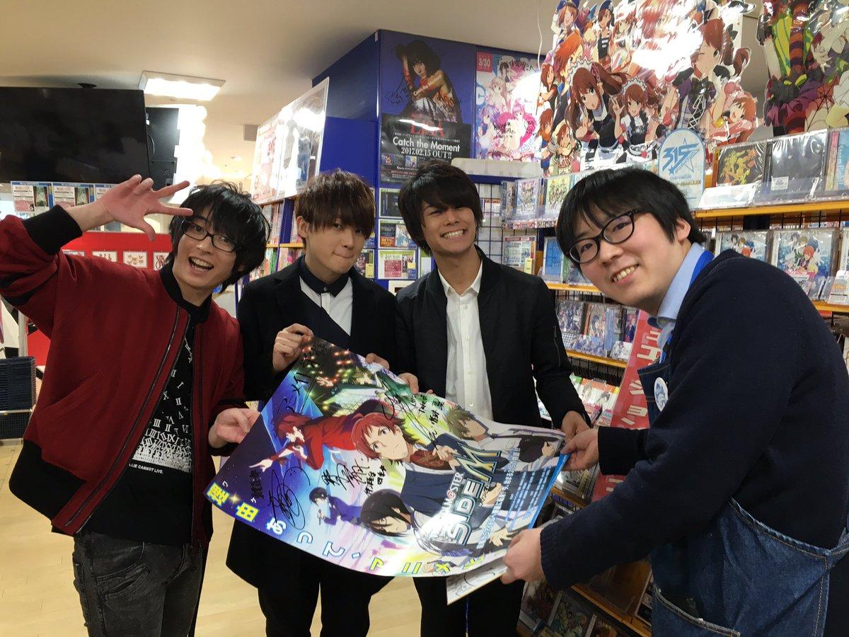 八代拓さん、野上翔さん、天﨑滉平さんの3人で、アニメイト栄店さん・金山店さん・名古屋店さんにP活に行ってきましたよ〜!!ありがとうございました!  #SideM_P活  #SideM