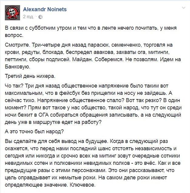 """Российские политтехнологи рассматривают вариант экономической блокады Украины, - """"Зеркало недели"""" - Цензор.НЕТ 3864"""