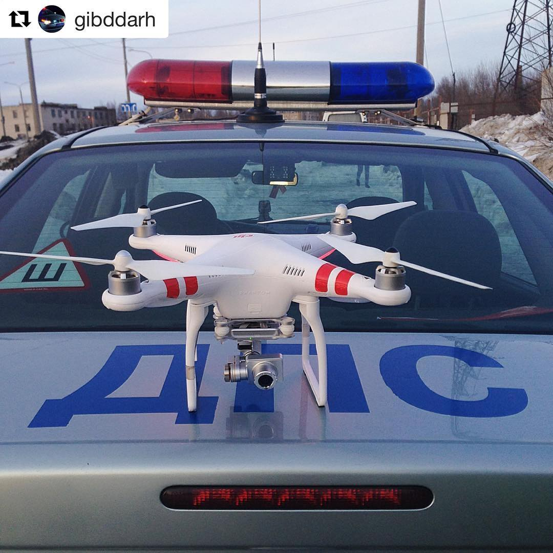 Картинки по запросу дроны в гибдд