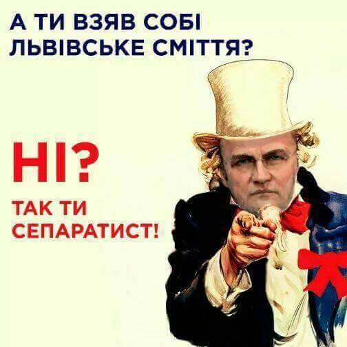 Садовый: У нас была встреча с Саакашвили, Гриценко и Гацько. Порошенко в деталях осведомлен о том, что обсуждалось - Цензор.НЕТ 1840