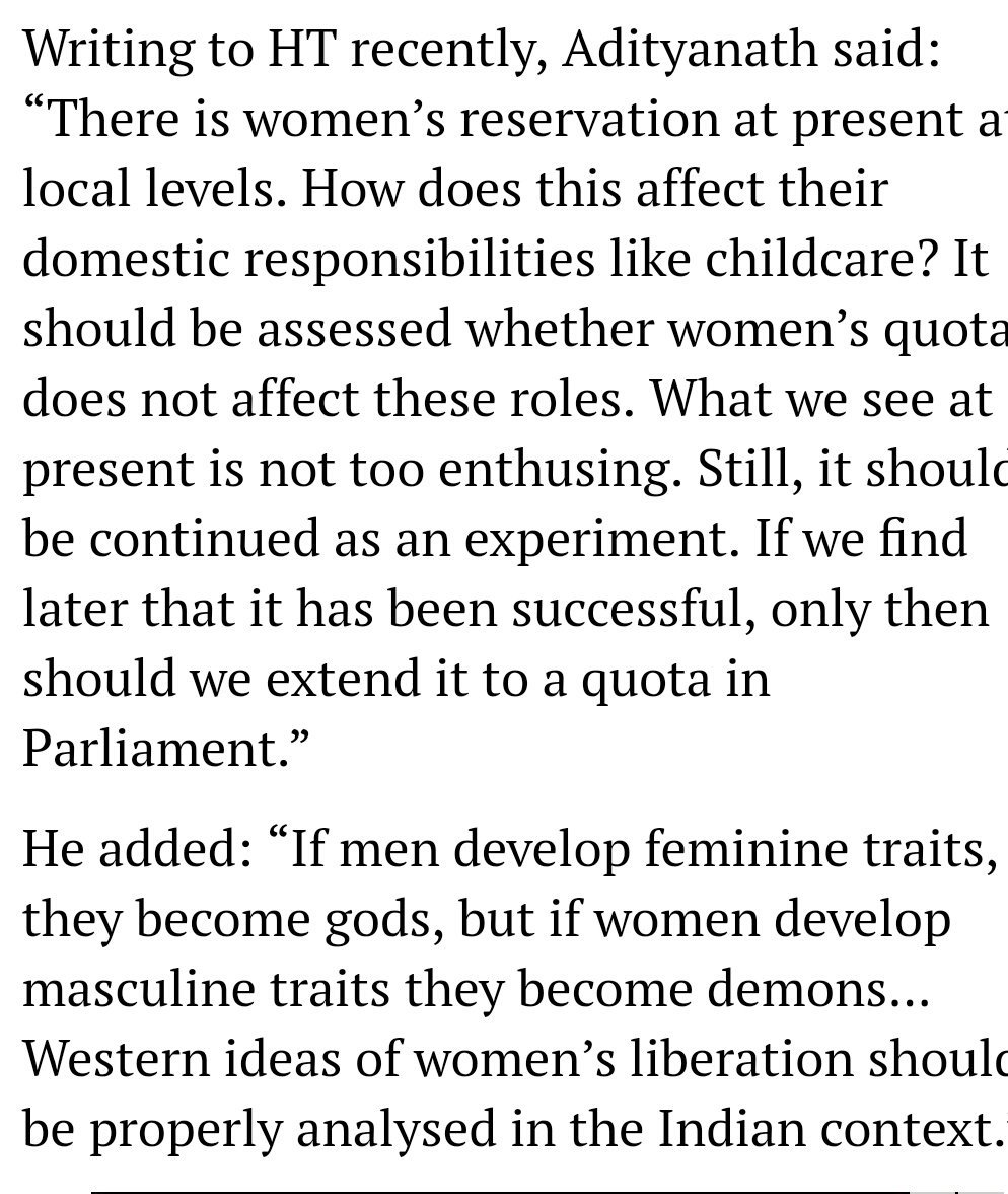 essay on women reservation bill 2010