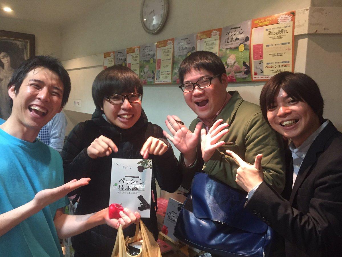 荒木太朗【シアターザロケッツ】...