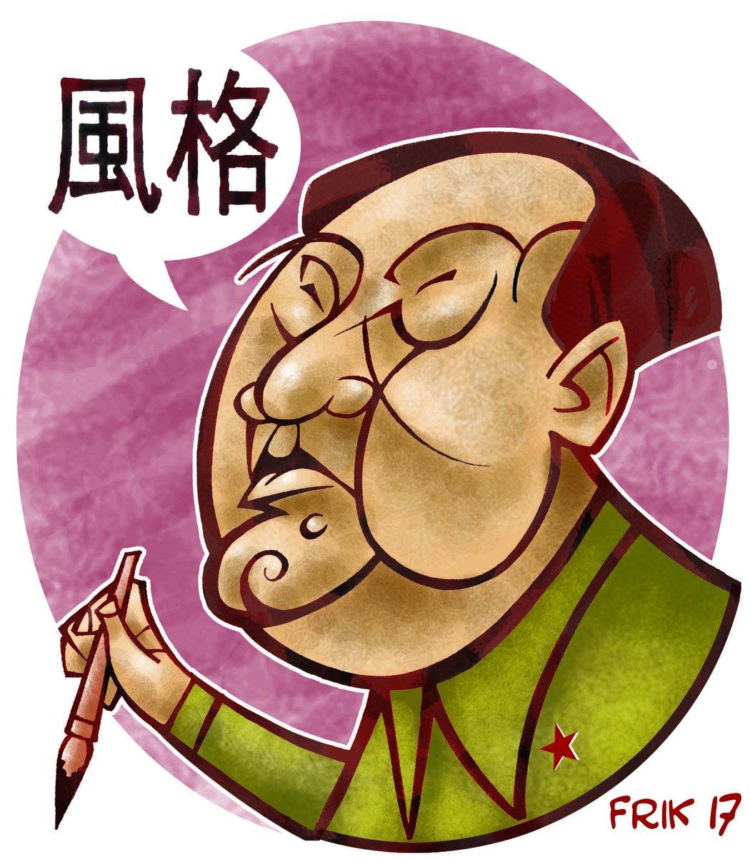 Resultado de imagen para Caricaturas de Mao Tse Tung