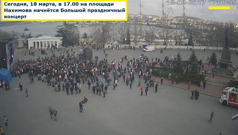 Три года назад у крымчан отобрали свободу, вернем ее совместно, - Климкин - Цензор.НЕТ 1051