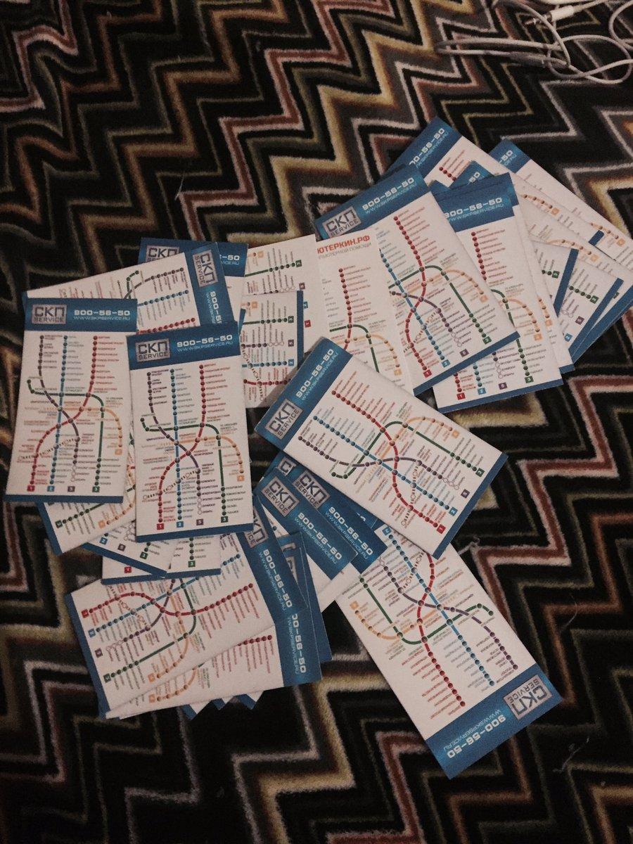 Схема метро в иркутске