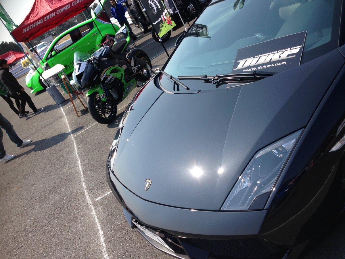 おはようございます!  #富士スピードウェイ #DUKE #Lamborghini #kawasaki #zx-6r <br>http://pic.twitter.com/AonvupX6UA