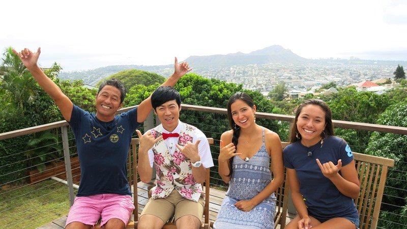 今夜8時からは「ハワイに恋して」最終回。およそ6年にわたりハワイの魅力を様々な角度で紹介してきたハワ恋。東MAX、まことちゃん、マヤ、ティナが、4人の思い出のお店を振り返ります。 https://t.co/MDCkYF2H1w https://t.co/aNYNLq9NIK