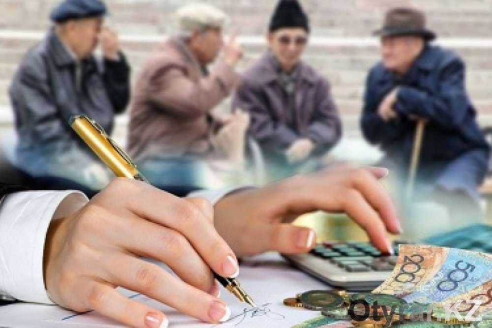 Справка о доходах и расходах государственного служащего 2016 бланк