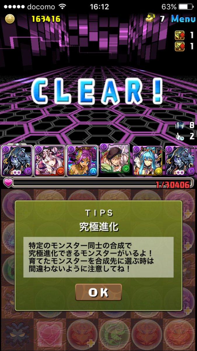 C7Q4khqV0AEeN8-.jpg
