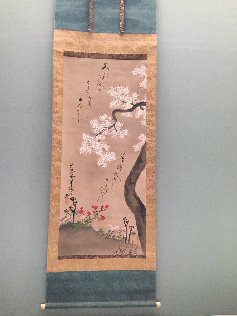 """み on twitter: """"東京国立博物館 「博物館でお花見を」の企画が開催中"""