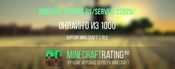 Скачать читы для minecraft 1.10.2 / 1.9.4/ 1.8.9/ 1.7.10 ...