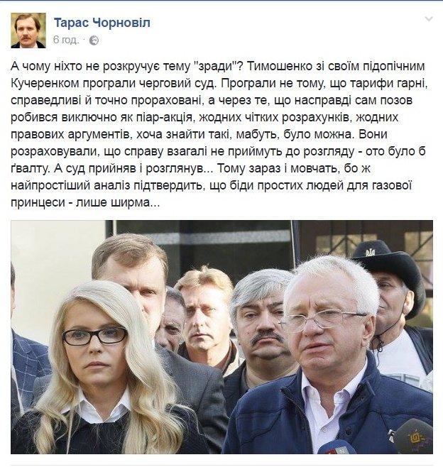 """Мужчина, """"заминировавший"""" АЗС на Киевщине, получил 2 года тюрьмы - Цензор.НЕТ 5811"""