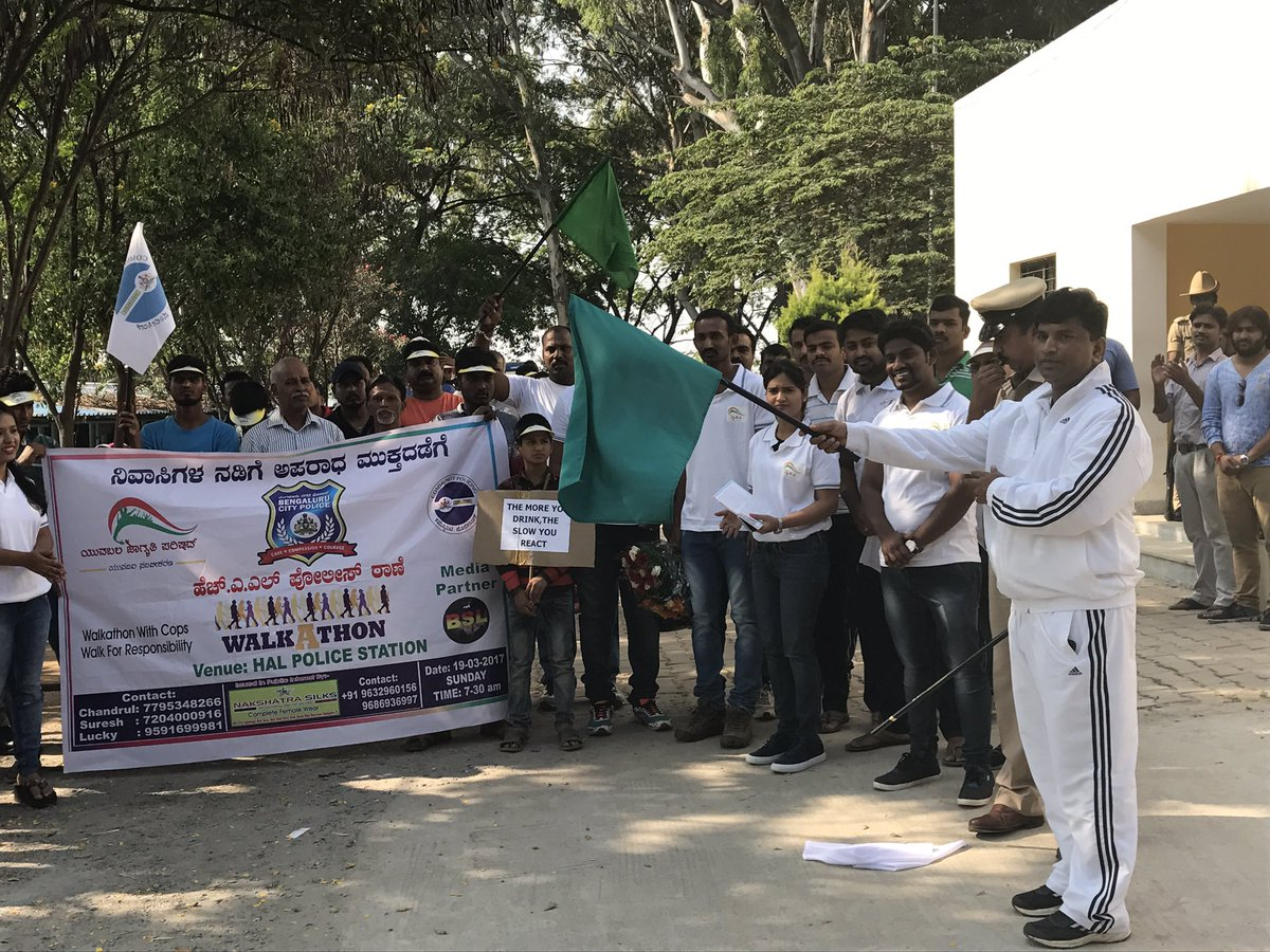 Walkathon in HAL PS Limits to Spread the importance of Public Participation in Preventing Crimes. @halbcp @CPBlr @BlrCityPolice