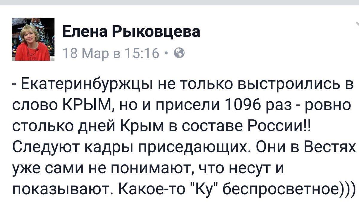 """""""Это была очередная """"принудиловка"""": жители Грозного заявили, что их заставили участвовать в митинге по случаю оккупации Крыма - Цензор.НЕТ 4369"""