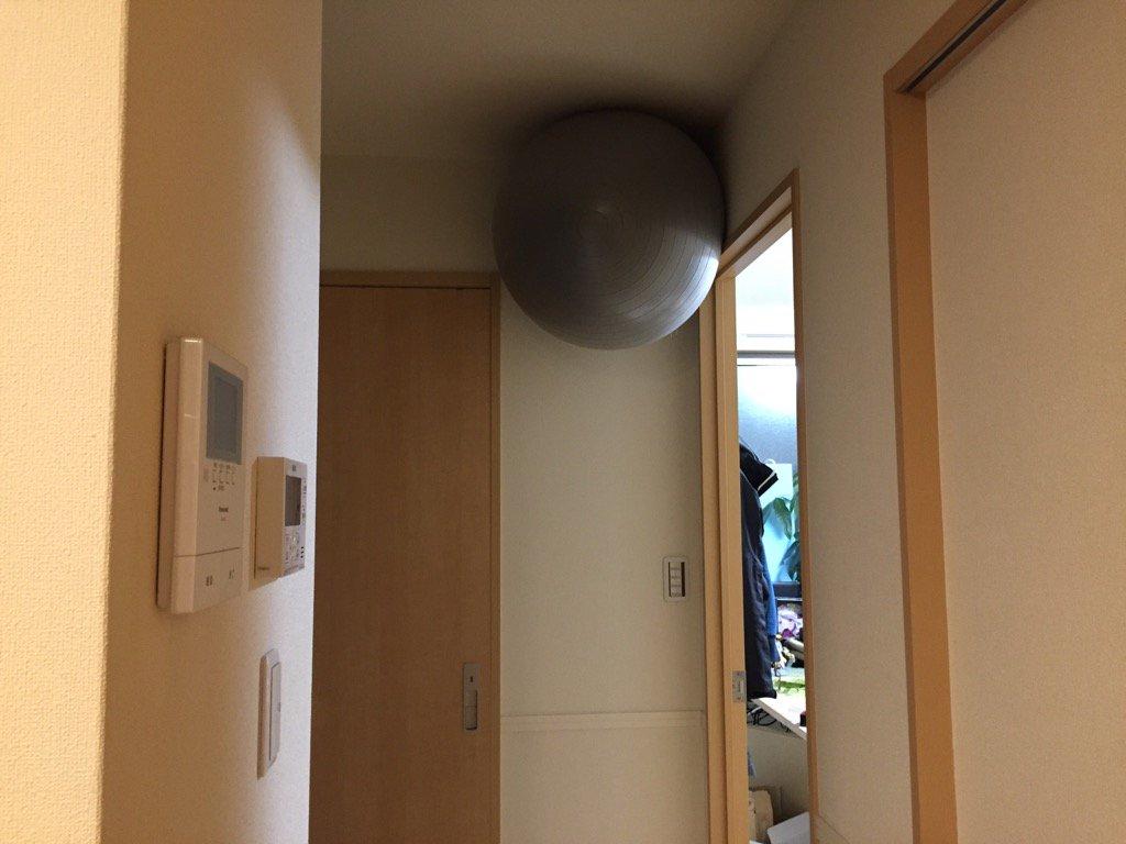 バランスボール  収納  方法 https://t.co/aEpiOwUDKp