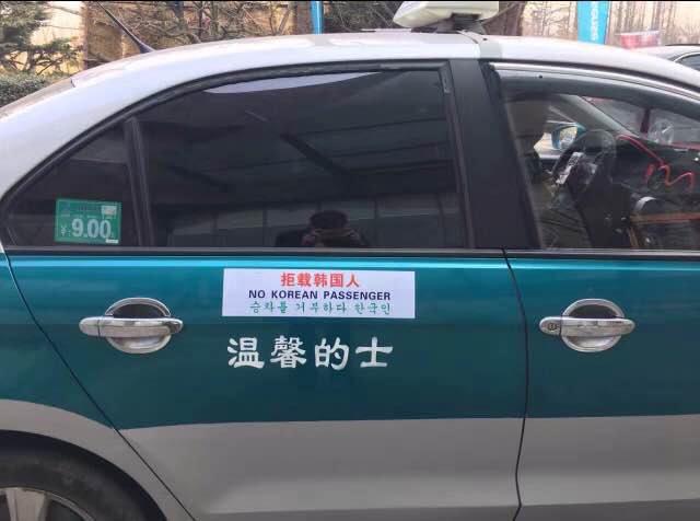 Le #racisme en #Chine ça donne ça <br>http://pic.twitter.com/MggXcXl1kY