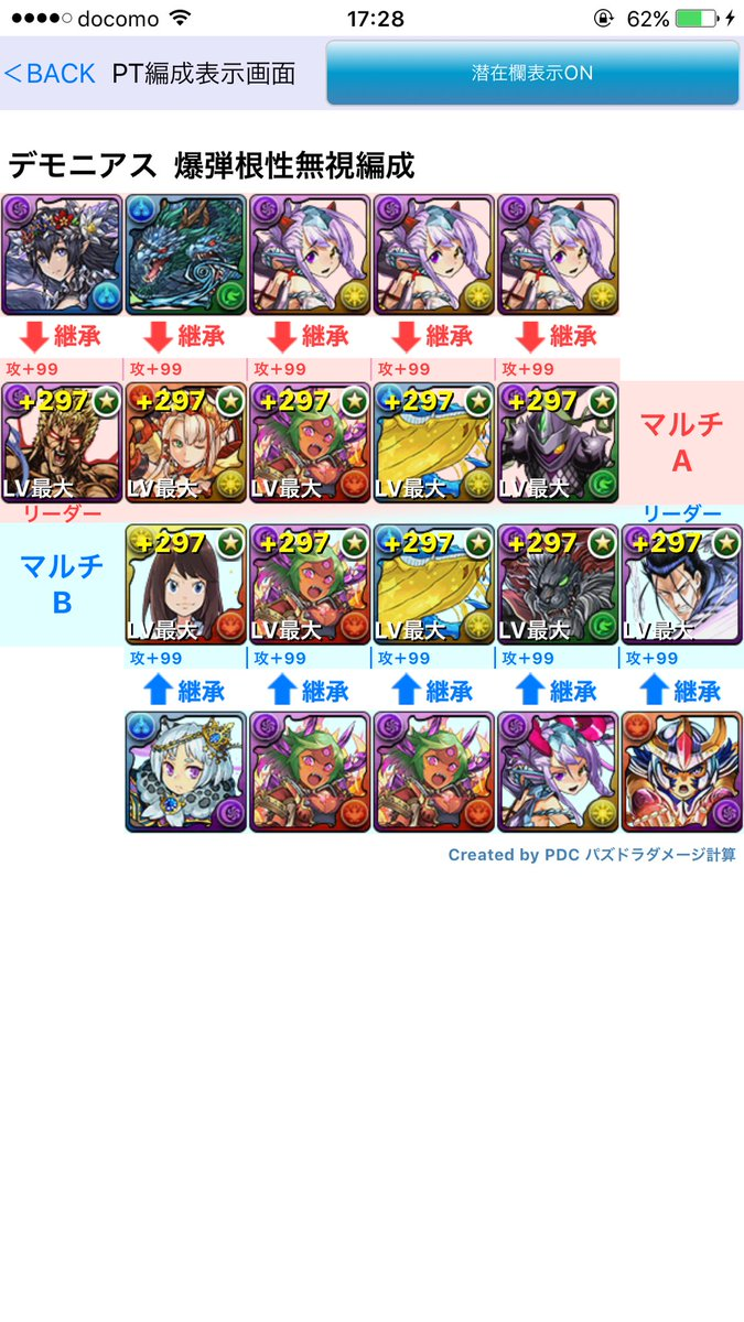 C7RJEccVsAEQGDD.jpg